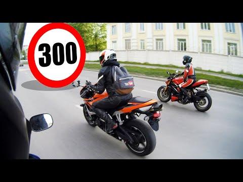 Мотоциклисты и соблюдение ПДД. Маразм и легкомыслие.