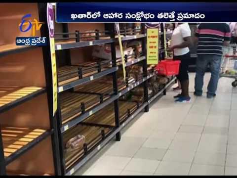 Qatar Residents 'Panic Buy' Food After Saudi Border Closure