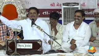Dhiru Bhai Sarvaiya || Vasant Bapu મહા મંડલેશ્વર સત્કાર સમારંભ Morari Bapu || Akhegadh 2019 ||
