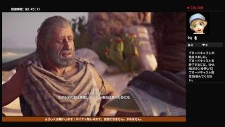 アサクリオデッセイストーリークリア後コスモス討伐など