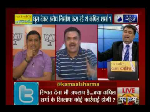 Tonight with Deepak Chaurasia: Did Kapil Sharma give bribe for illegal construction?