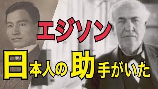 【海外の反応】日本に行ったら一週間で太る「日本の料理」100連発!! →...