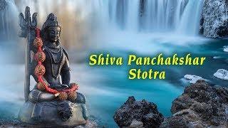 Shiva Panchakshar Stotra | Anuradha Paudwal | Shivlilamrut | Times Music Spiritual