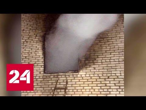 Пожар в Волоколамске: погибли мать и четверо детей - Россия 24