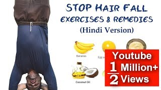 Stop Hair Fall in 2 days | Tips & Remedies for Men & Women | Hindi