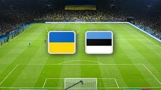 Украина Эстония обзор матча сборных