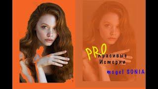 Макияж трансформация фотосессия Сони Новинка NEW Makeup transformation for model Sonia