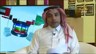 من المنامة نقاش حول القمة الخليجية ال 37  لدول مجلس التعاون - ياهلا الليلة حلقة 6 ديسمبر 2016