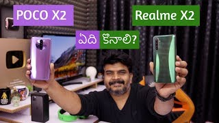 POCO X2 VS Realme X2 Comparison Review ll in Telugu ll