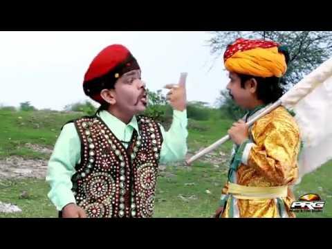 Rajasthani New DJ Songs 2016  DJ Ra Dhamida  Baba Ramdev Ji  Nutan Gehlot  9610500080