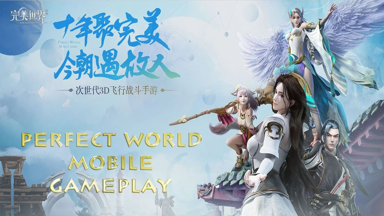 Perfect World Game