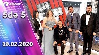 5də 5 - Niyaməddin Musayev, Aqşin Abdullayev, Bəsti Bəkirova, Aydan İbrahimli 19.02.2020