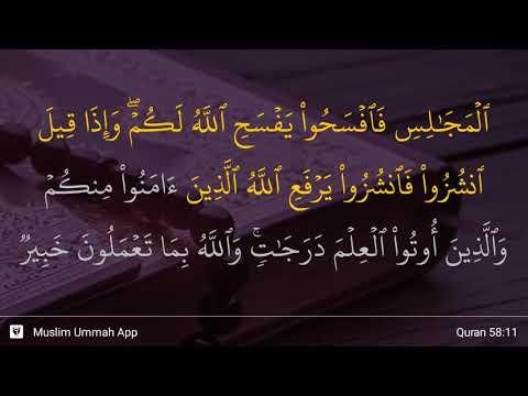 Al-Mujadilah ayat 11