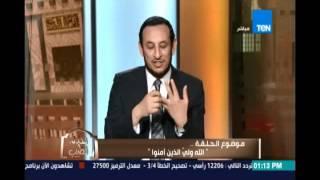 الله ولي الذين آمنوا 5 مارس