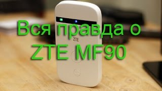 обзор 4G Wi-Fi роутер  ZTE MF90  от Билайн