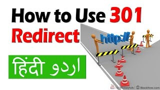 On Page SEO Course: How to Use 301 Redirect   Urdu/Hindi Tutorial