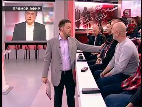 Дмитрий Пучков GOBLIN VS Таратута