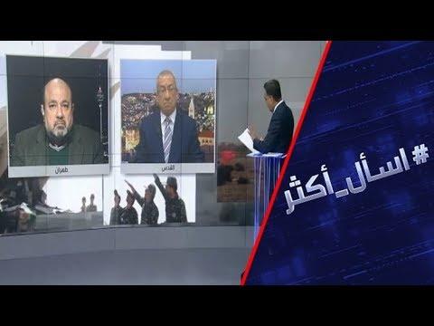 هل إيران مستعدة لخوض معركة مع إسرائيل؟  - نشر قبل 3 ساعة