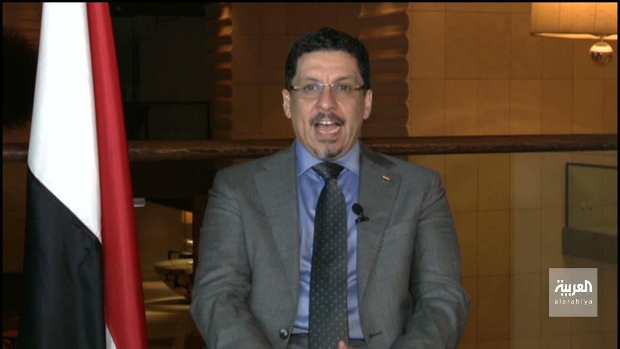 أحمد عوض بن مبارك وزير الخارجية اليمني يكشف لـ -البعد الآخر- مخطط إيران للسيطرة على المنطقة