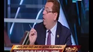 بالفيديو.. محمد بدراوى: