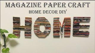 Magazine Paper Craft | Home De…