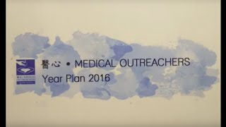 7th Exco Year Plan 2016