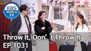 Throw It, Don't Throw It | 던질까 말까 [Gag Concert / 2020.01.18]