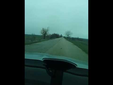 состояние дороги