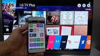 Как подключить Смарт ТВ LG (2017-2018) к смартфону