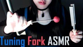 Korean ASMR 소리굽쇠와 핀셋소리의 하모니 XD Harmony of Tuning Fork and Pincette Sounds