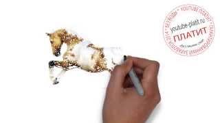 Как карандашом нарисовать лошадь за 41 секунду  Учимся рисовать лошадь(как нарисовать лошадь, как нарисовать лошадь поэтапно, как нарисовать карандашом лошадь, как нарисовать..., 2014-08-07T05:38:35.000Z)