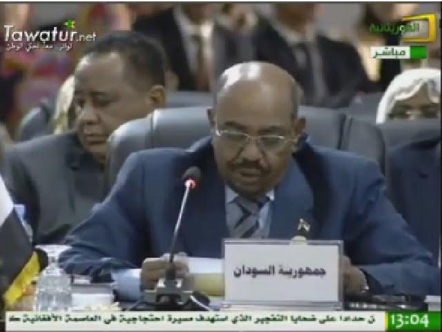 كلمة رئيس جمهورية السودان عمر أحمد البشير في أعمال الجلسة الأولى للقمة العربية - قمة انواكشوط
