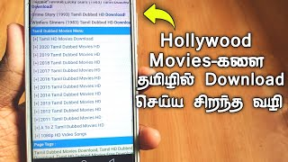 How To Download Hollywood Movies In Tamil Dubbed In Chrome | Techie Tamizha