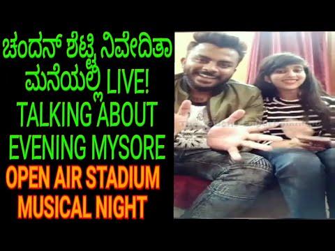 CHANDAN SHETTY WITH NIVI LIVE VIDEO MYSORE | ABOUT MYSORE OPEN STADIUM | LIVE CONCERT 2018