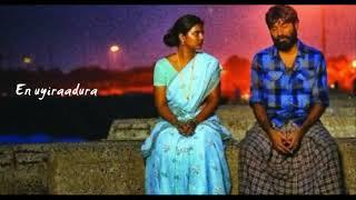 "Lyric video of 'ennadi maayavi nee..' from ""#vadachennai"". vadachennai stars dhanush in lead, directed by vetri maaran & music composed santhosh narayanan..."