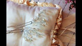 Плетение свадебной шпильки из проволоки и бусин\ How to Make Hair Vine Pin Bridal Headpiece EASY DIY