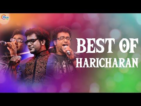 Haricharan Top Malayalam Songs | Best of Haricharan Nonstop Audio Jukebox