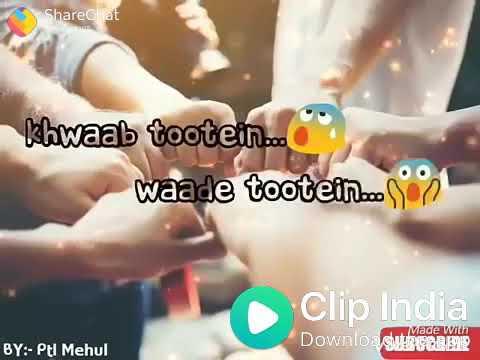 Apne Ruthe Paraye Ruthe ||Download Clip India ||App √  ••••••••