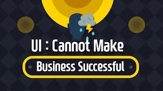 당신의 UI는 사업을 성공하게 만들 수 없다 ( UI : Cannot Make Business Successful )