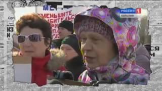 В своем глазу  как россияне за газ больше украинцев платят — Антизомби, 17 03 2017