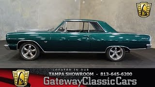 Stock #669 TPA 1964 Chevrolet Chevelle 502 CID V8 5 Speed Manual