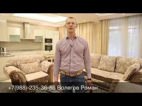 АСКА VIP ЖК Волна квартира с ремонтом