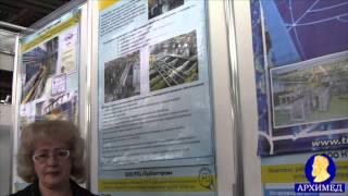 Технология обработки труб из нержавеющей стали.(Технология обработки труб из нержавеющей стали. Научно-технический центр