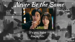 [Thaisub] Never Be the Same - Camila Cabello [แปลไทย]