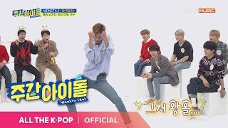 Download lagu [Weekly Idol EP.395] SHOWNU's 'Hip Song' sexy dance cover