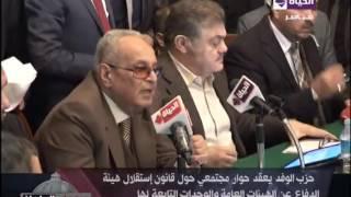 بالفيديو.. «أبو شقة» يطالب بقانون جديد للمحاماة