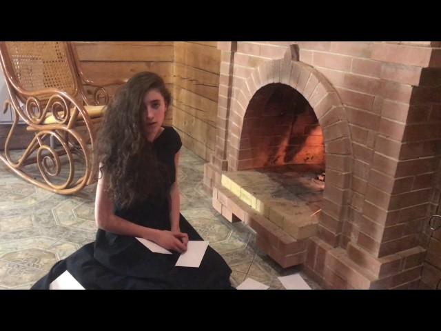 Изображение предпросмотра прочтения – КаринаМутыгулина читает произведение «Она сидела наполу…» Ф.И.Тютчева