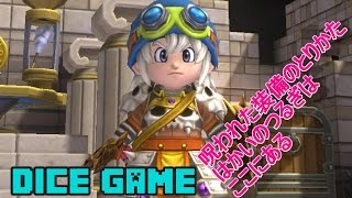 07969-dragonquest_builders_thumbnail
