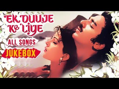 Ek Duuje Ke Liye Songs Jukebox | Kamal Haasan, Rati Agnihotri | Laxmikant-Pyarelal | S. P. B