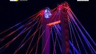 В Красноярске на лето меняется расписание светового шоу на Стрелке